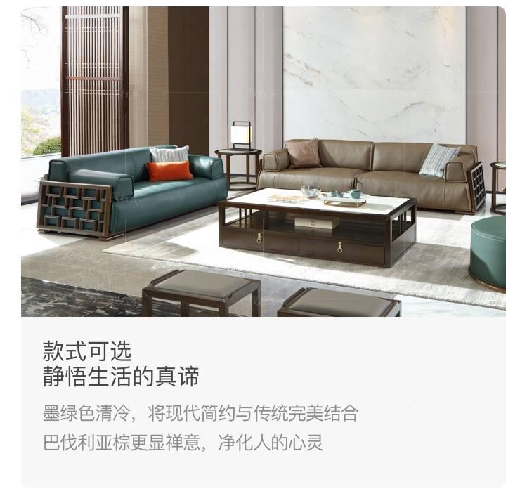 新中式风格静悟沙发的家具详细介绍