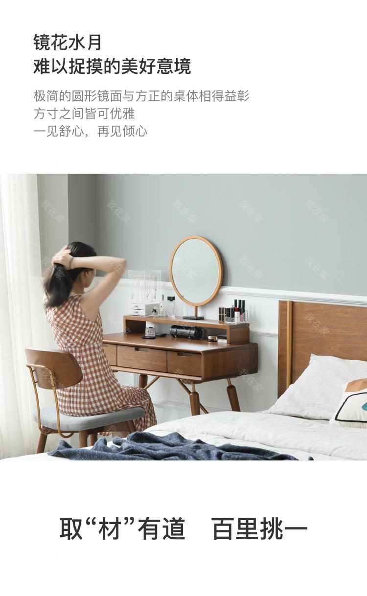 纽伦堡品牌德洛斯梳妆台的详细介绍