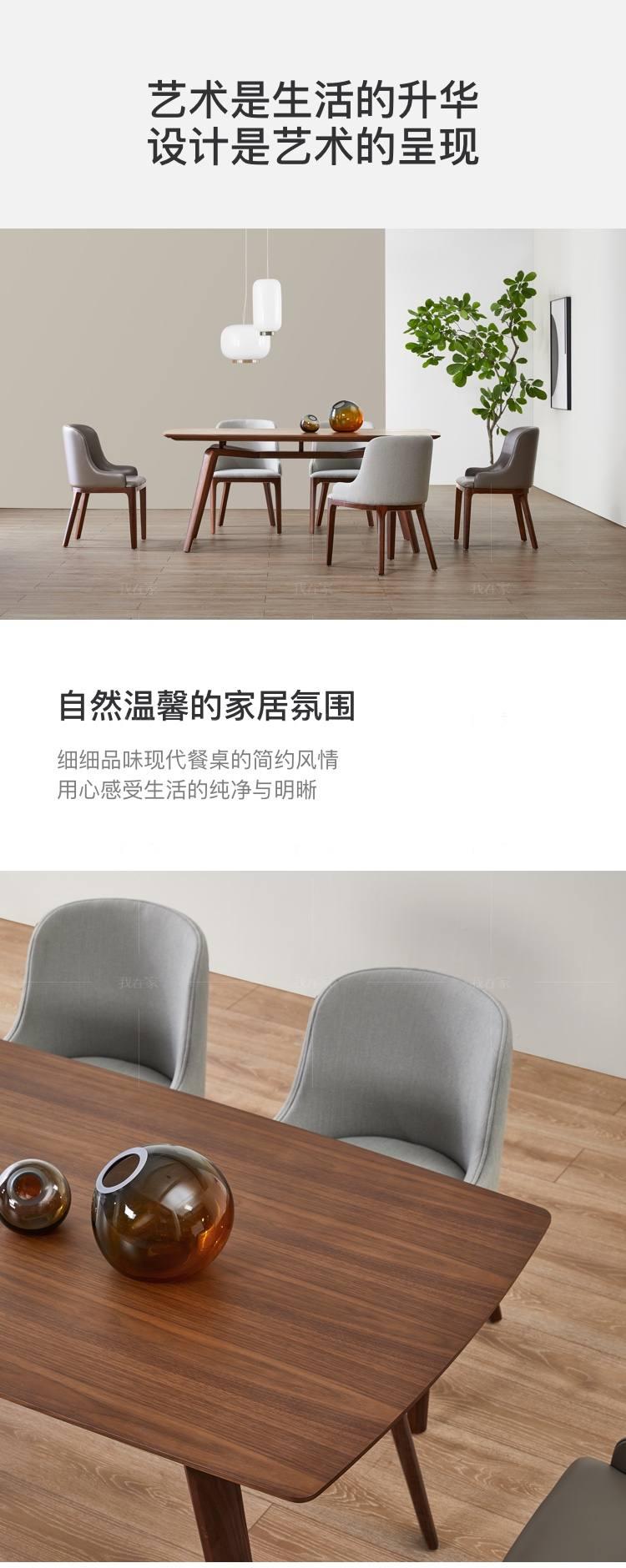 意式极简风格流苏餐桌的家具详细介绍