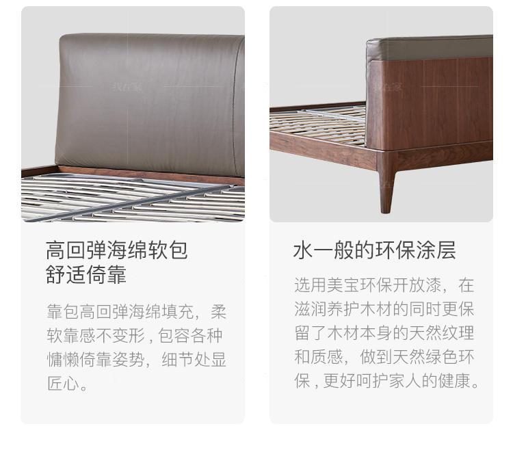 意式极简风格方格双人床的家具详细介绍