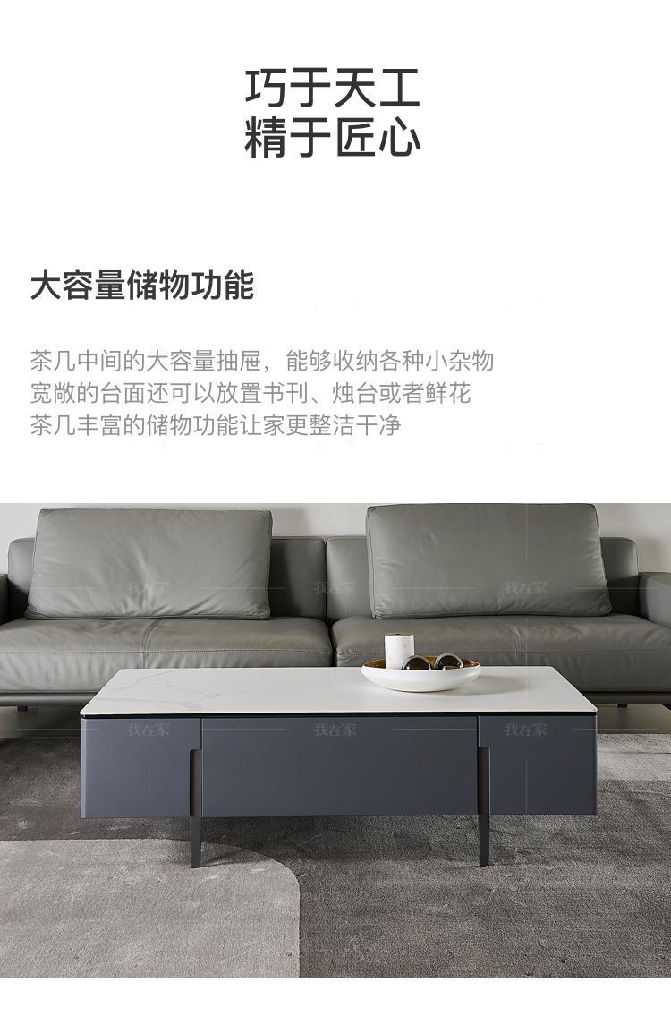现代简约风格比斯克茶几的家具详细介绍