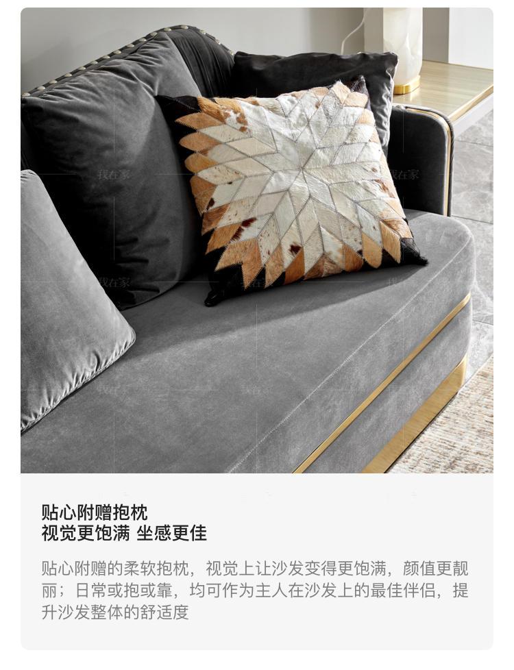 轻奢美式风格奈斯沙发的家具详细介绍