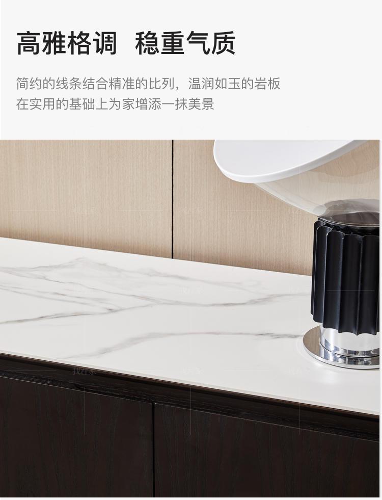 意式极简风格高迪餐边柜的家具详细介绍