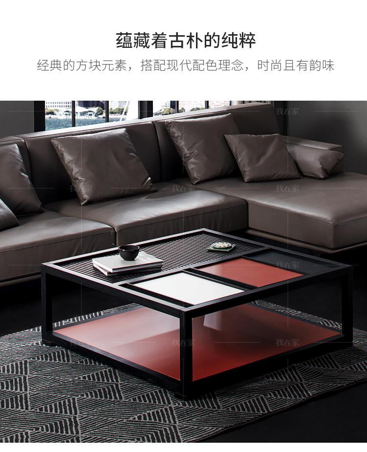 意式极简风格艾玛茶几(样品特惠)的家具详细介绍