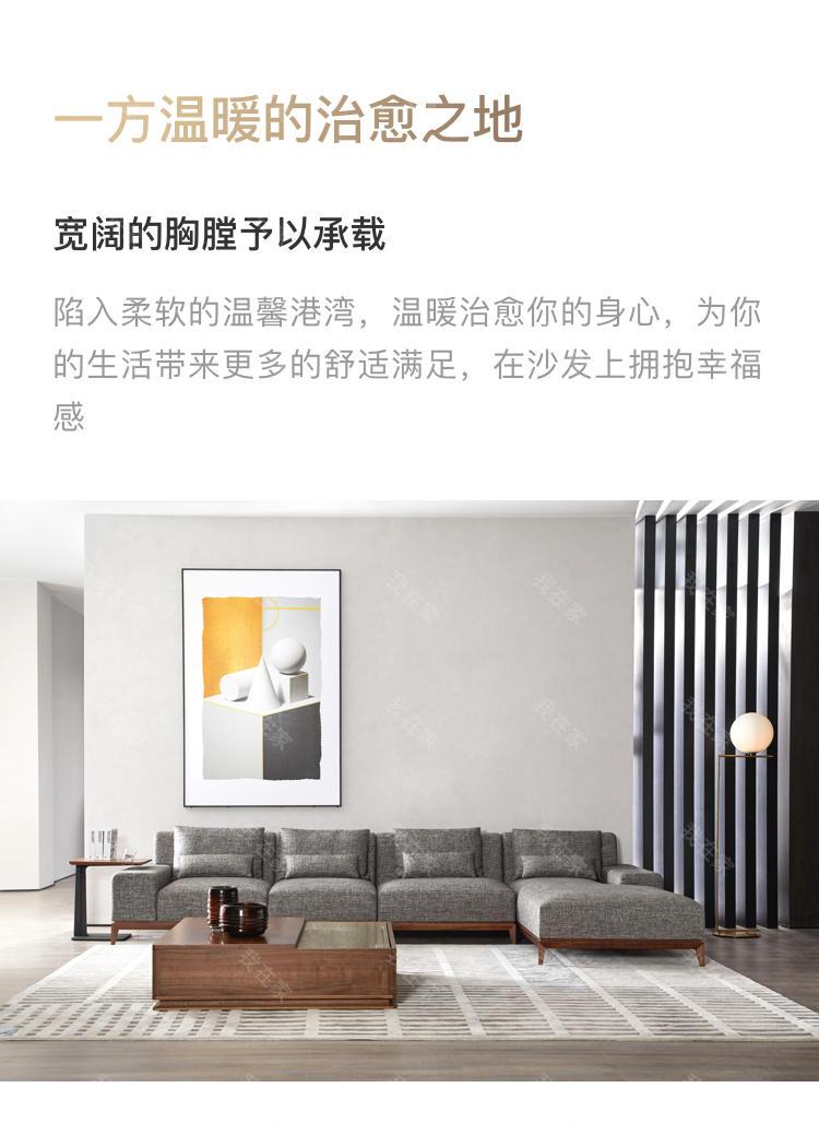 意式极简风格艾洛沙发的家具详细介绍