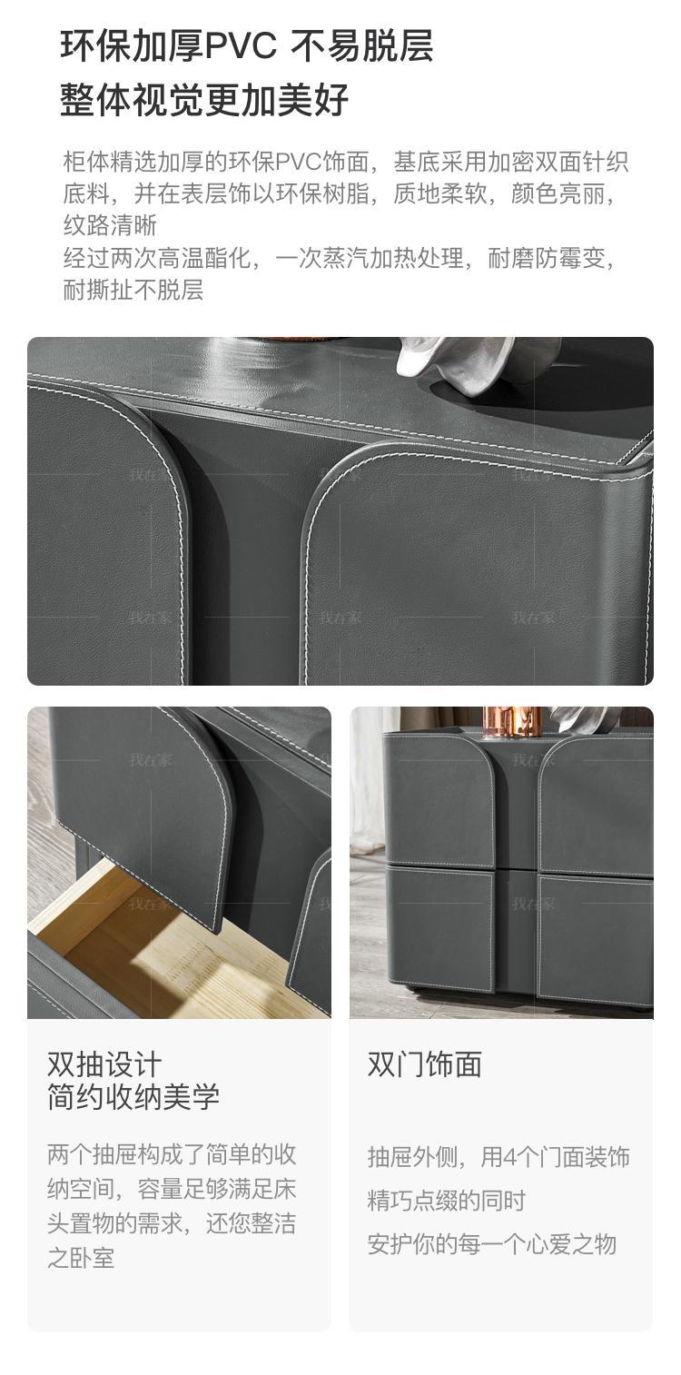 现代简约风格科纳床头柜的家具详细介绍