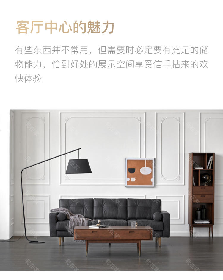 中古风风格马德里茶几的家具详细介绍
