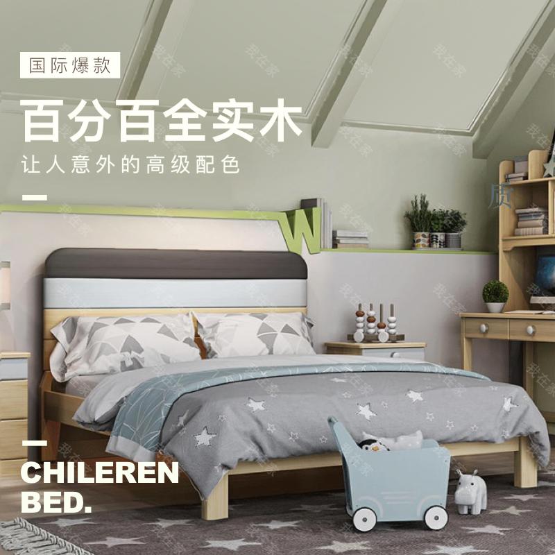 北欧儿童风格北欧-莱德儿童床