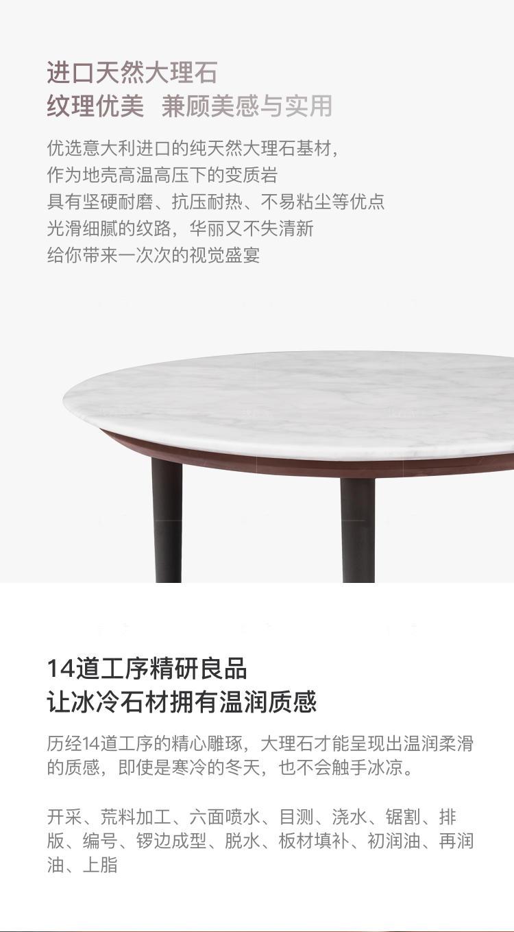 意式极简风格希尔茶几的家具详细介绍