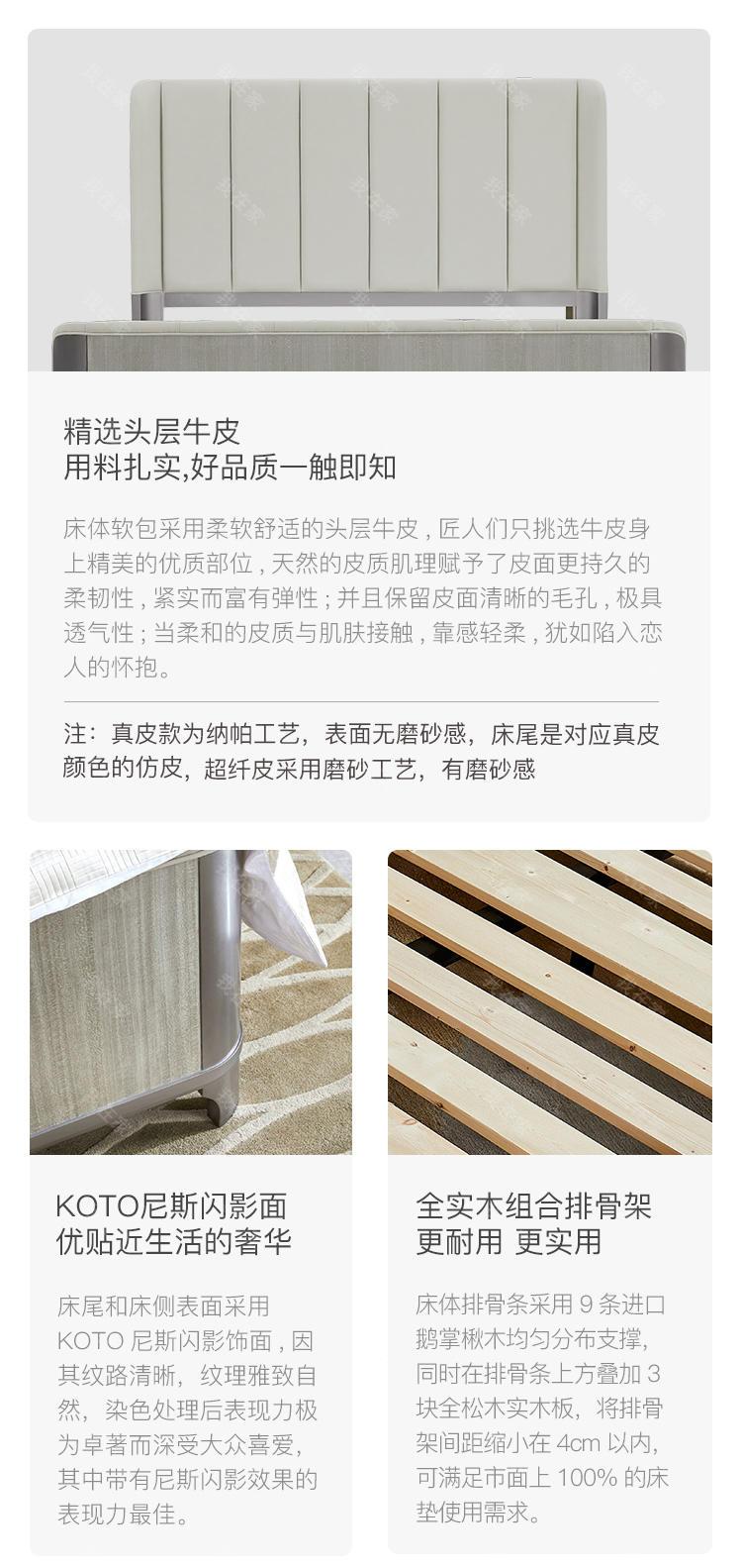 轻奢美式风格希尔顿双人床的家具详细介绍