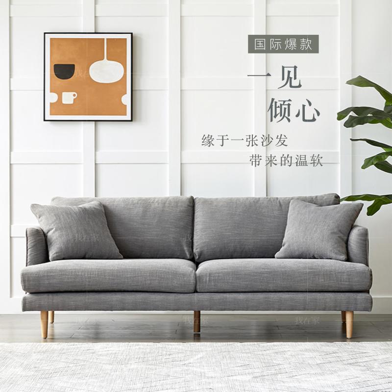 原木北欧风格北海道沙发