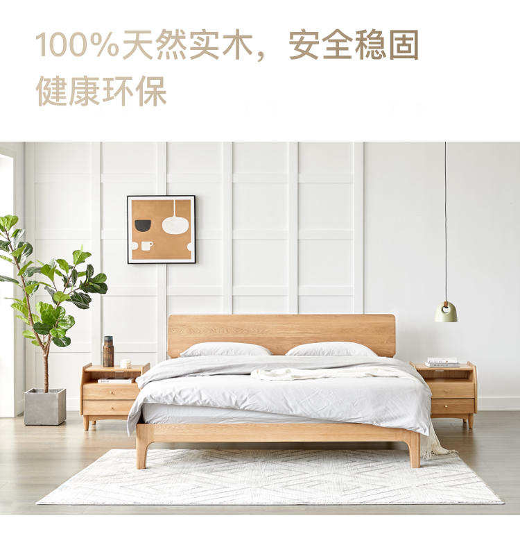原木北欧风格北海道双人床的家具详细介绍