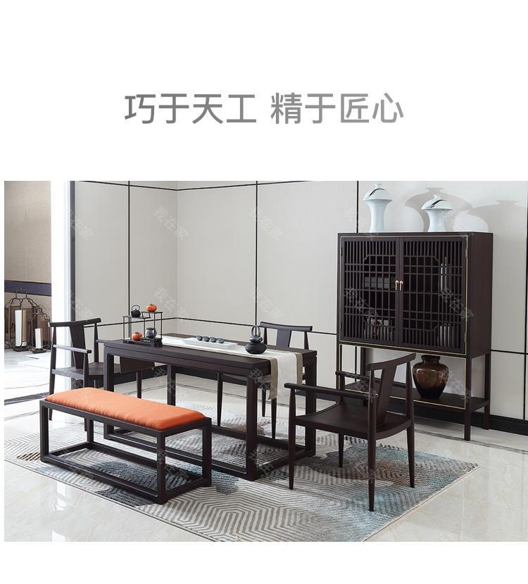 中式轻奢风格意尚茶椅的家具详细介绍