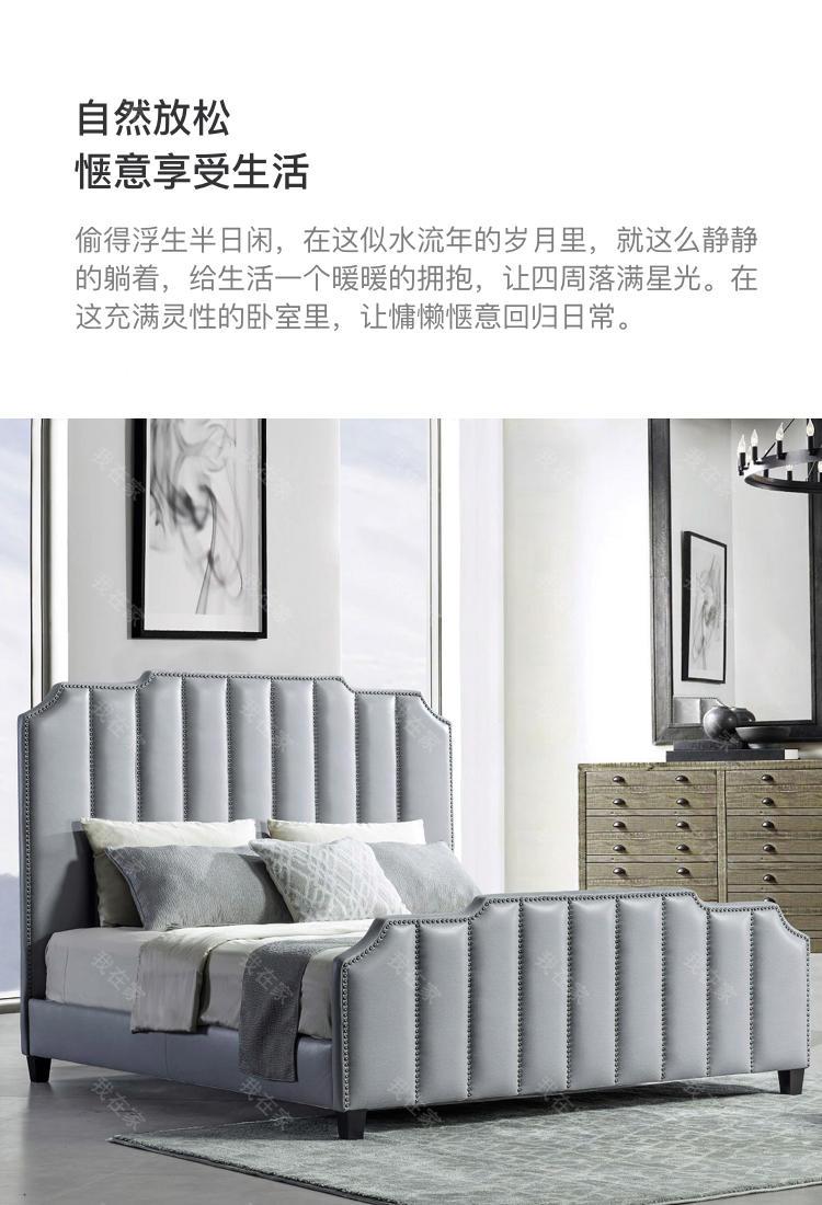 现代美式风格博尔德双人床的家具详细介绍