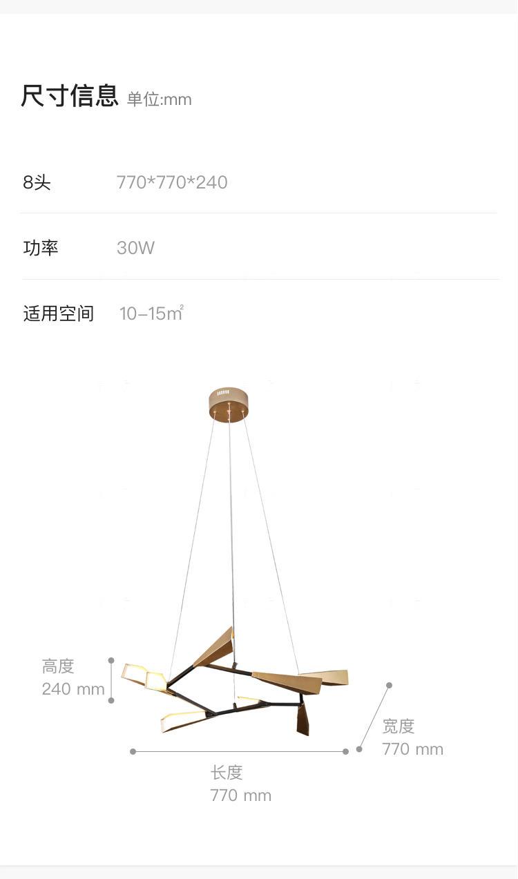 MG系列简约轻奢风旋枝吊灯的详细介绍