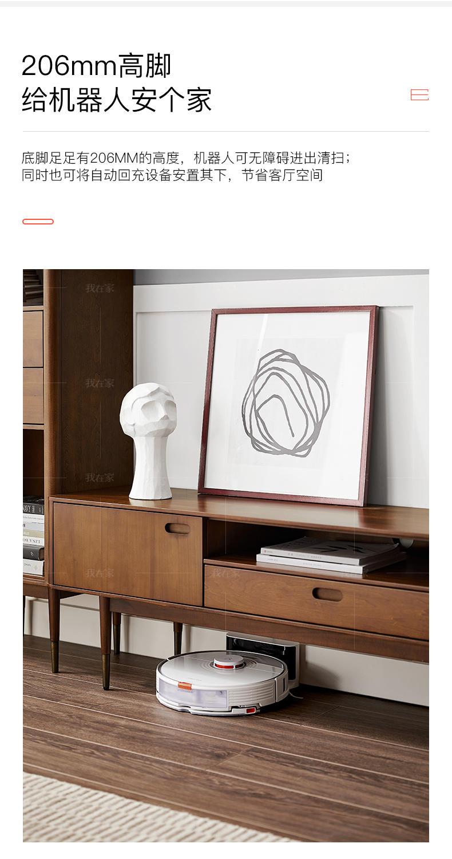 中古风风格彼得曼电视柜的家具详细介绍