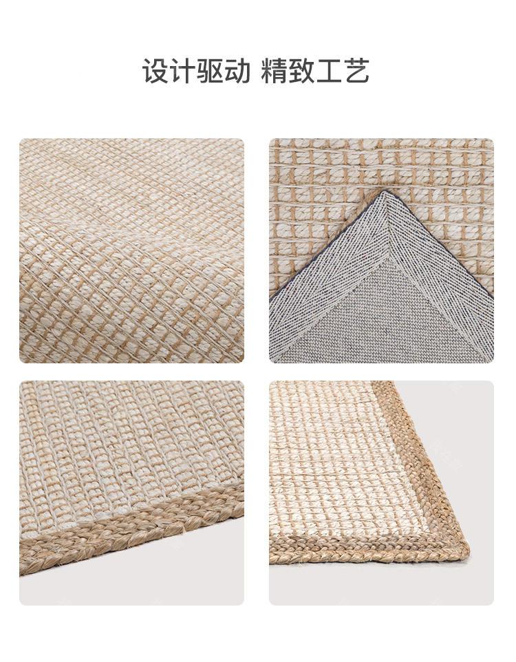 毯言织造品牌悉尼纯色麻编地毯的详细介绍