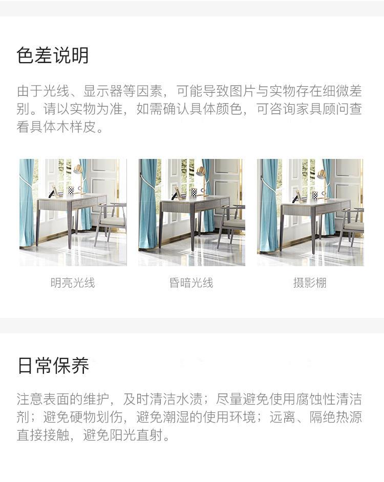 轻奢美式风格希尔顿书桌的家具详细介绍