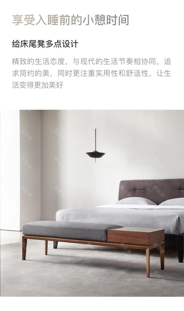 意式极简风格贝洛长条凳的家具详细介绍