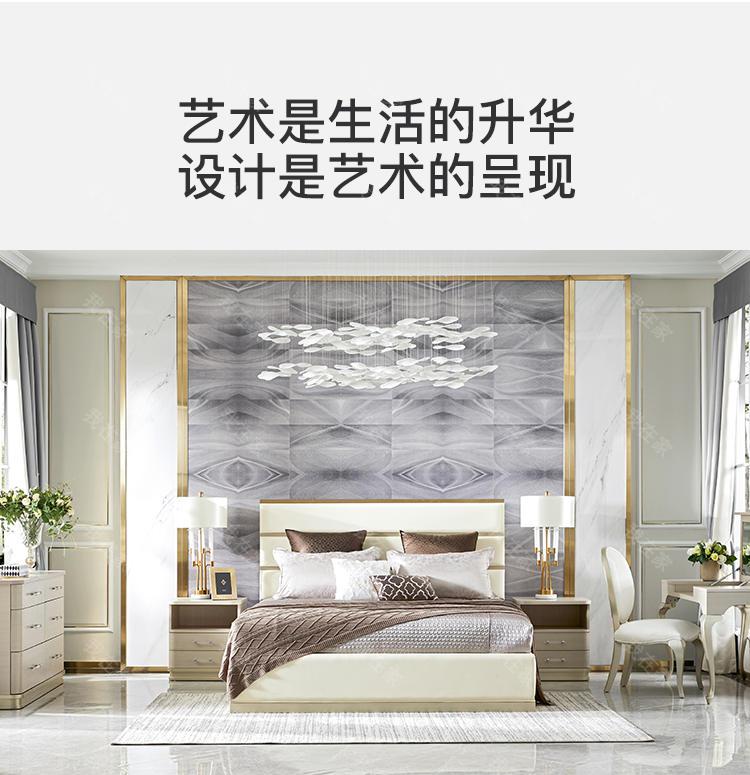 轻奢美式风格莫尔双人床的家具详细介绍