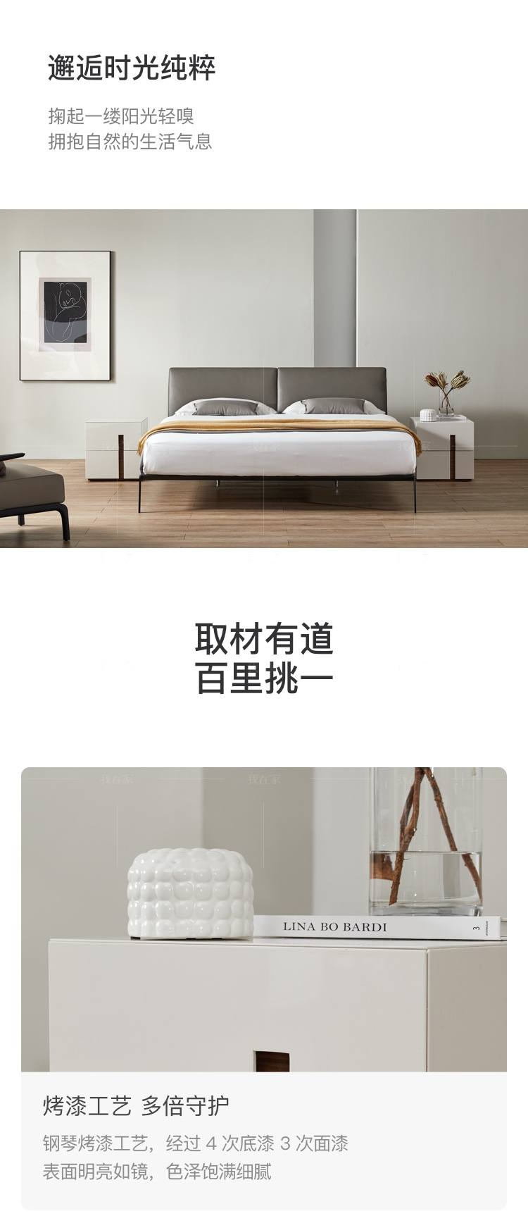 意式极简风格高斯床头柜的家具详细介绍
