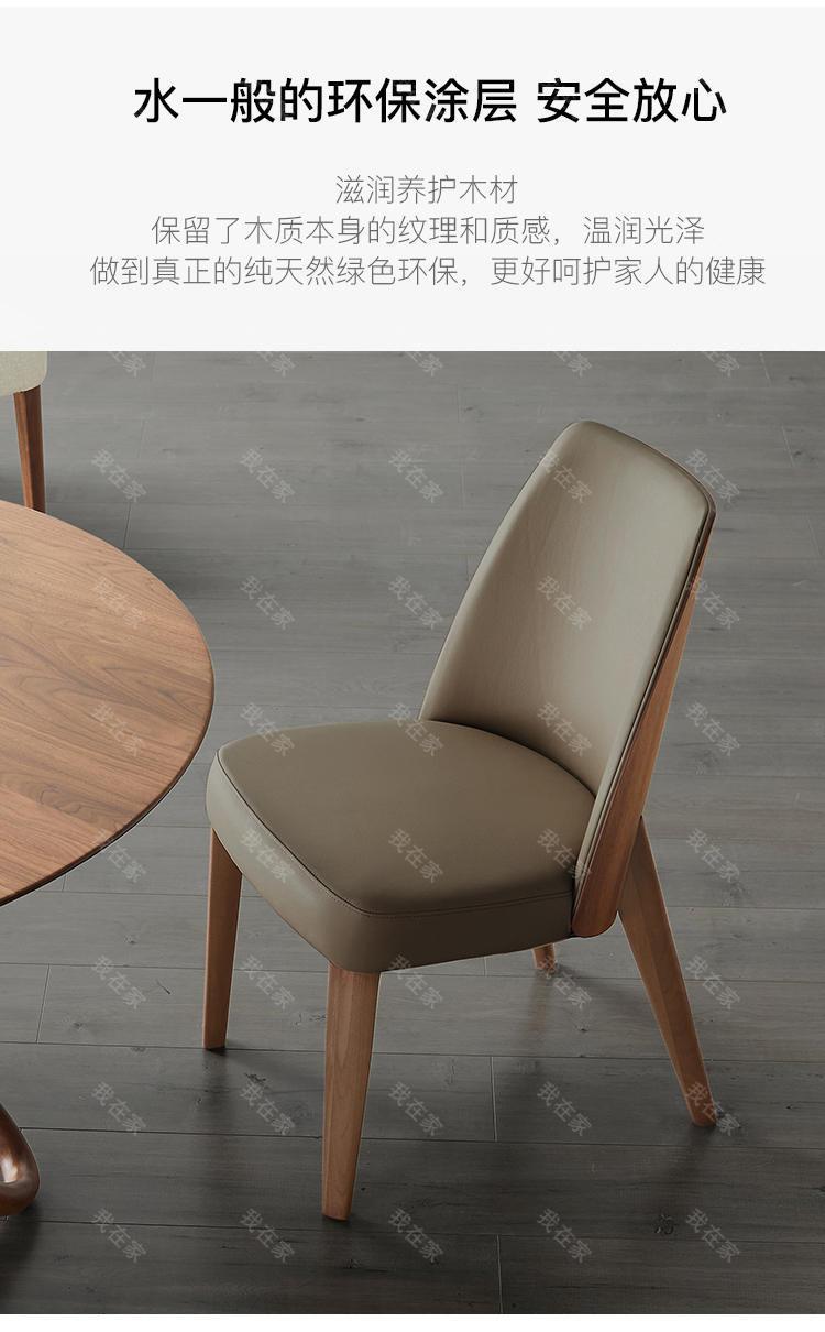 原木北欧风格席邻餐椅的家具详细介绍