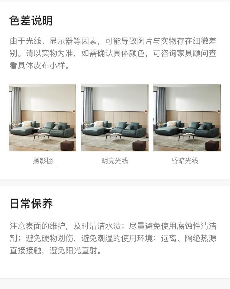 意式极简风格斯里沙发的家具详细介绍