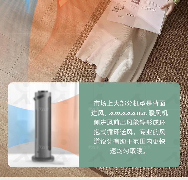 艾曼达系列冷暖塔式PTC暖风机的详细介绍
