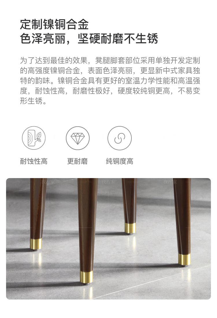 新中式风格玲珑梳妆凳的家具详细介绍