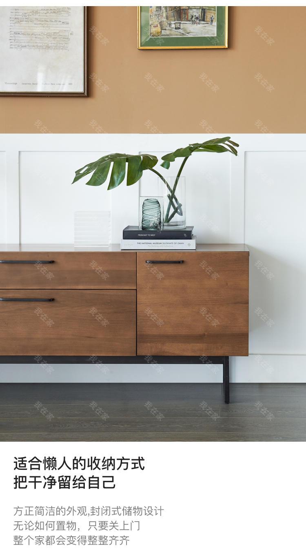 中古风风格艾斯堡电视柜的家具详细介绍