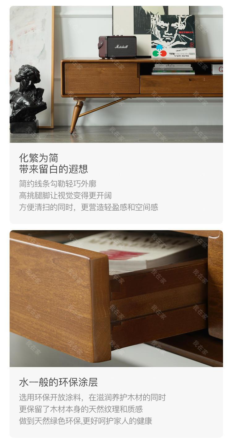 中古风风格德洛斯电视柜的家具详细介绍