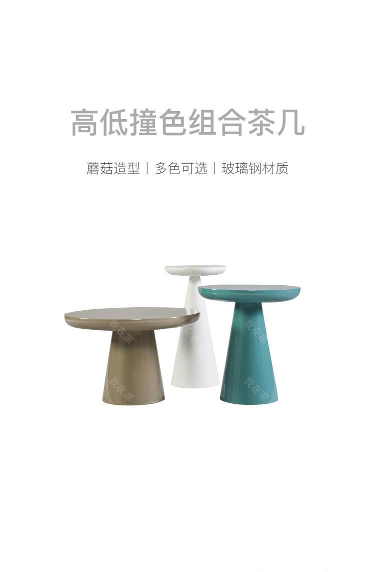 意式极简风格可可组合茶几的家具详细介绍