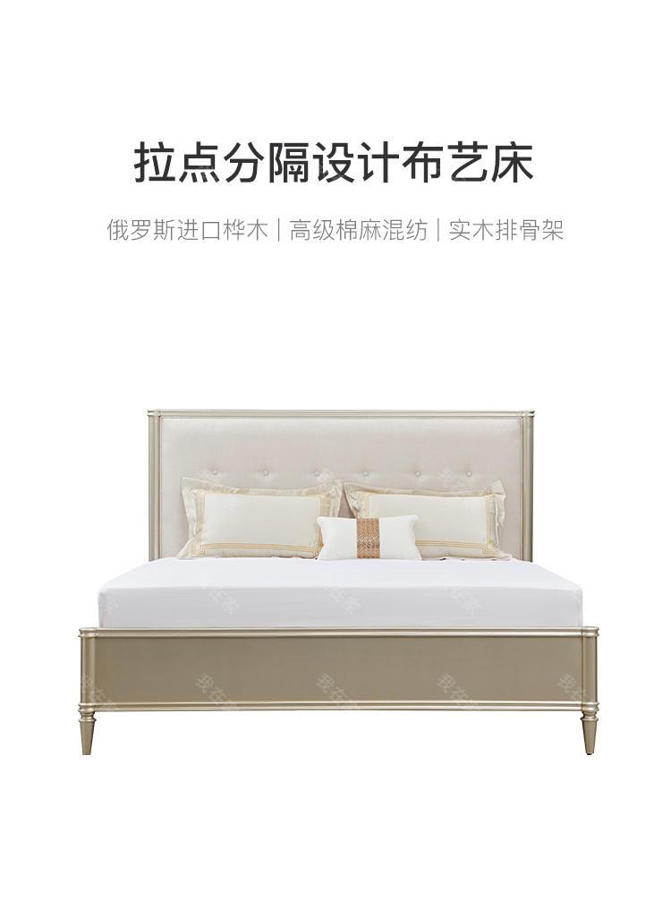 轻奢美式风格奈斯双人床的家具详细介绍