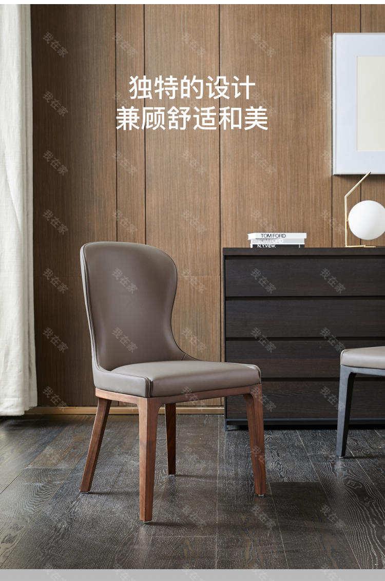 意式极简风格玛菲真皮餐椅的家具详细介绍