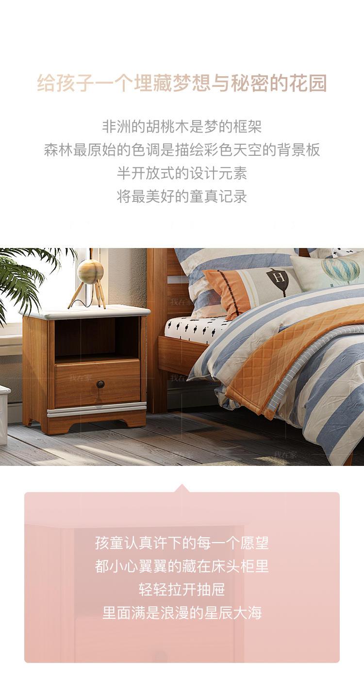 美式儿童风格美式-尼尔德床头柜的家具详细介绍
