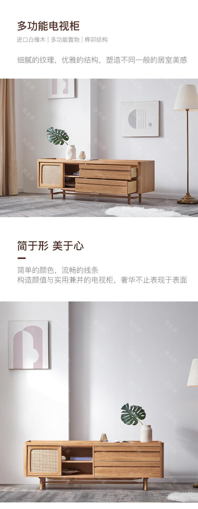原木北欧风格辰边电视柜(样品特惠)的家具详细介绍