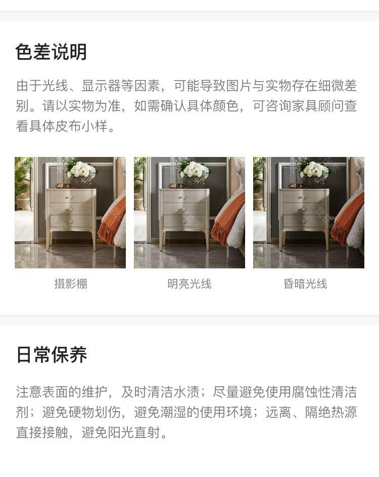 轻奢美式风格奈斯床头柜的家具详细介绍