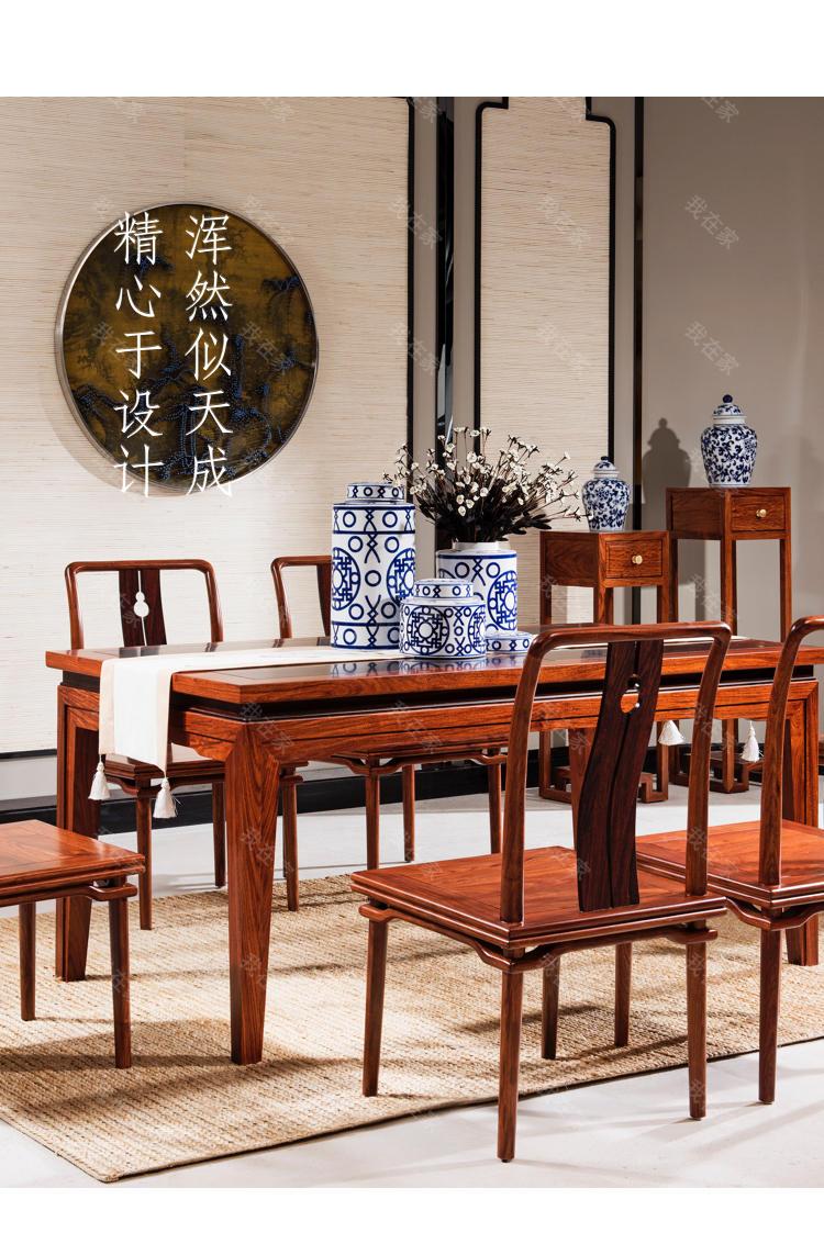 新古典中式风格梵语餐桌的家具详细介绍