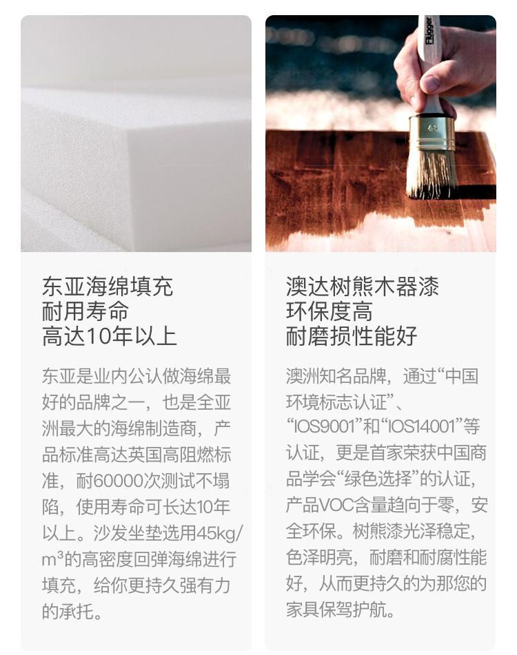 新中式风格似锦沙发的家具详细介绍