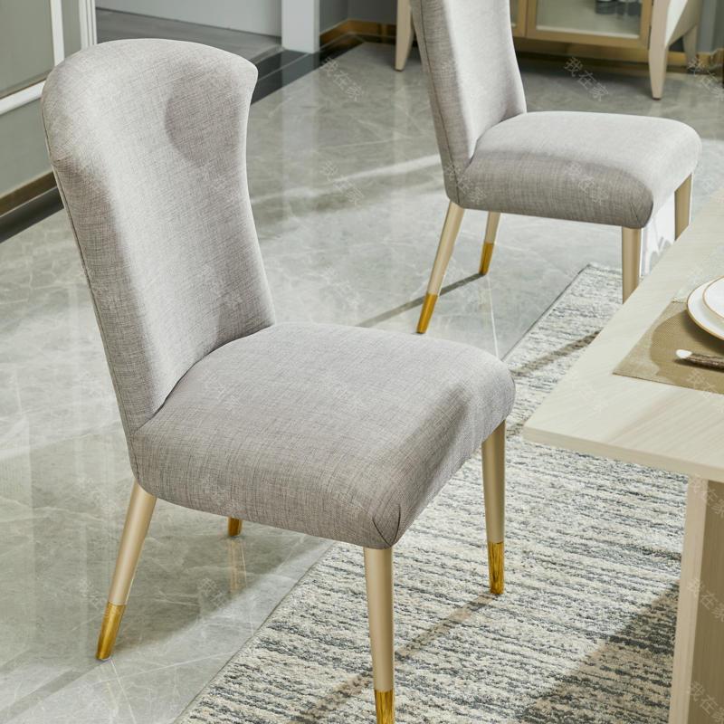 轻奢美式风格奈斯餐椅