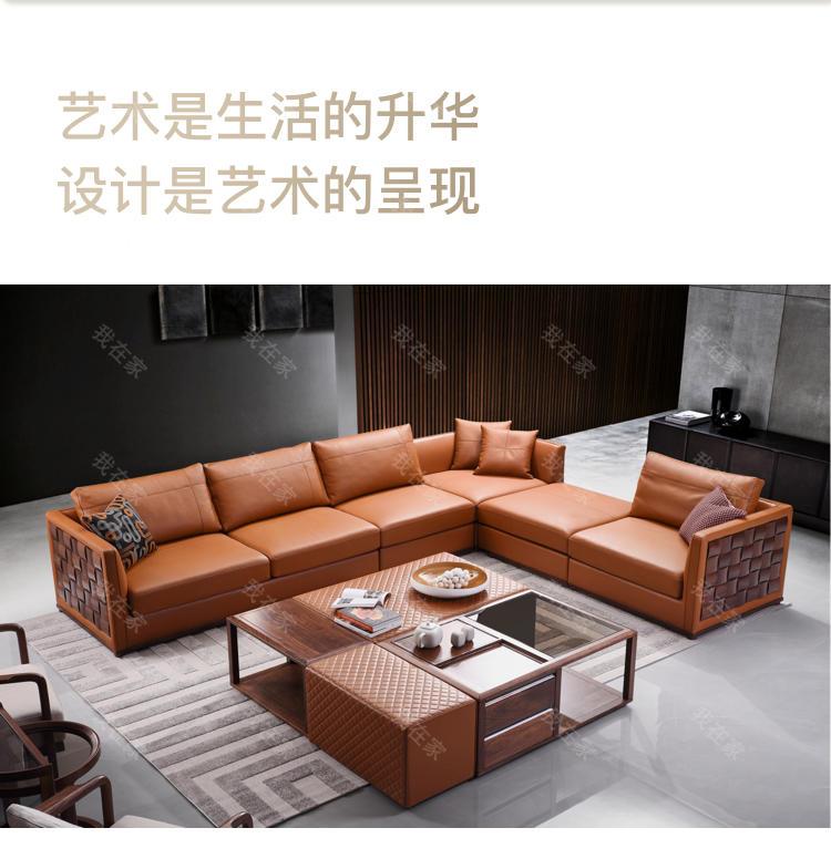现代实木风格江桥茶几的家具详细介绍