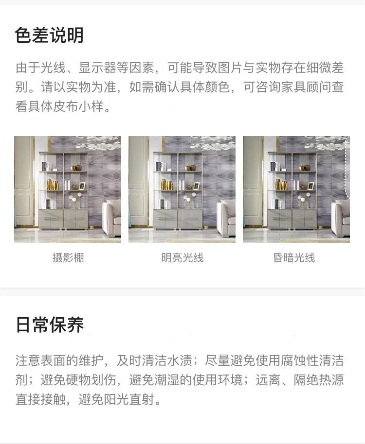 轻奢美式风格希尔顿书架的家具详细介绍