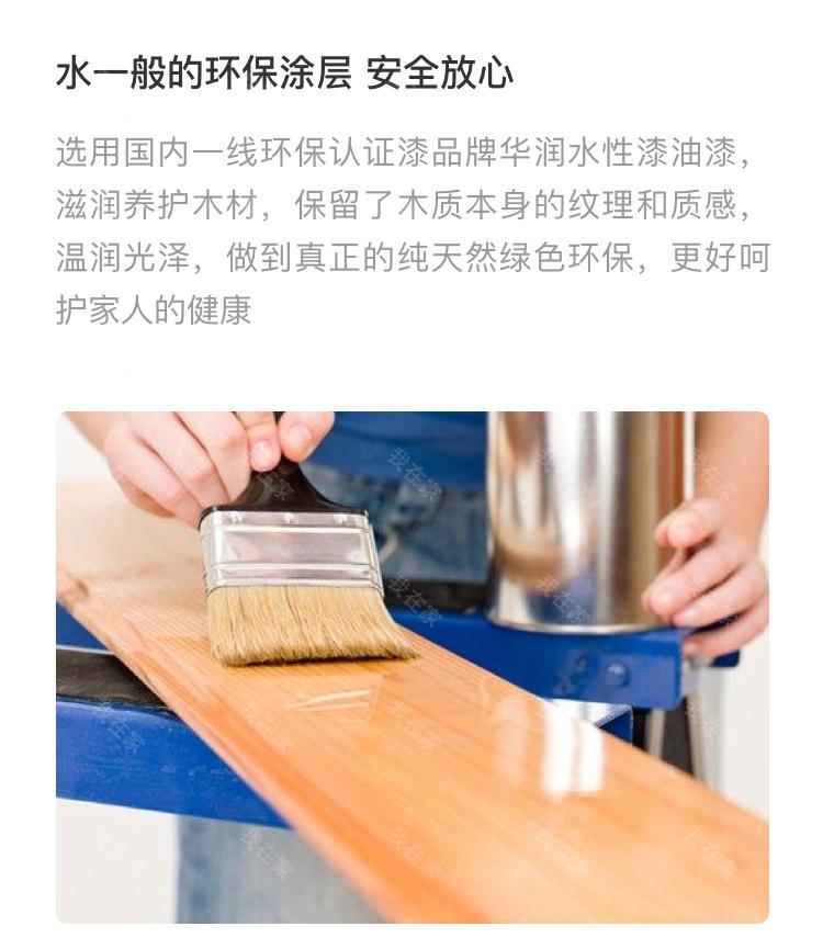 现代实木风格白露茶几的家具详细介绍