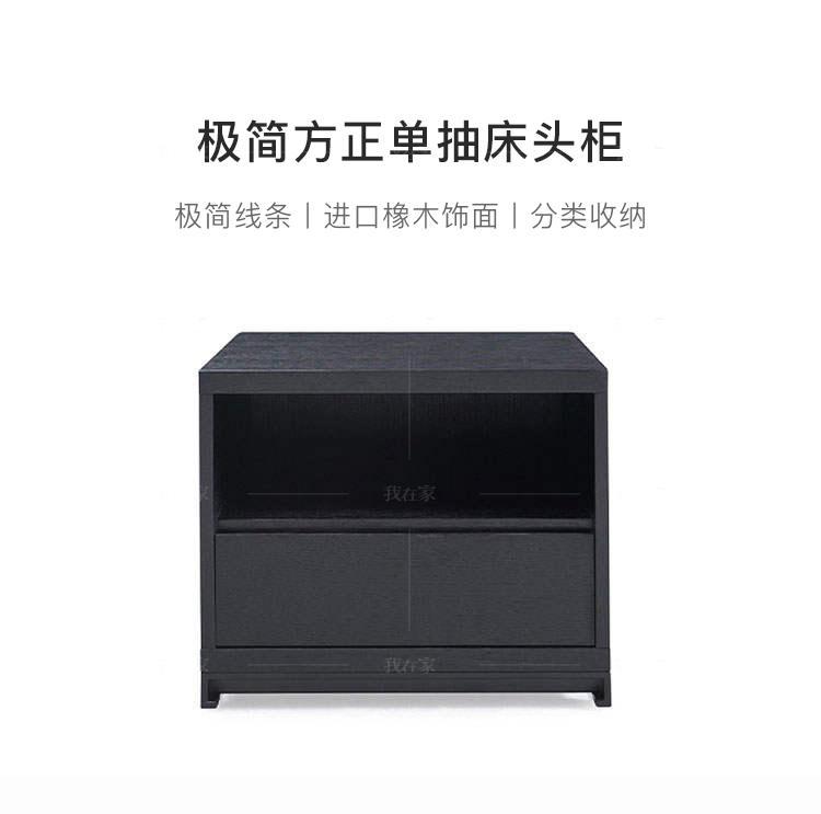 意式极简风格博德床头柜的家具详细介绍