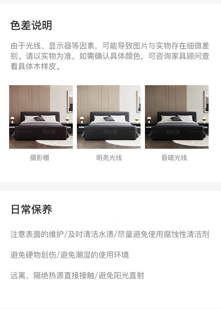 意式极简风格格度真皮双人床的家具详细介绍