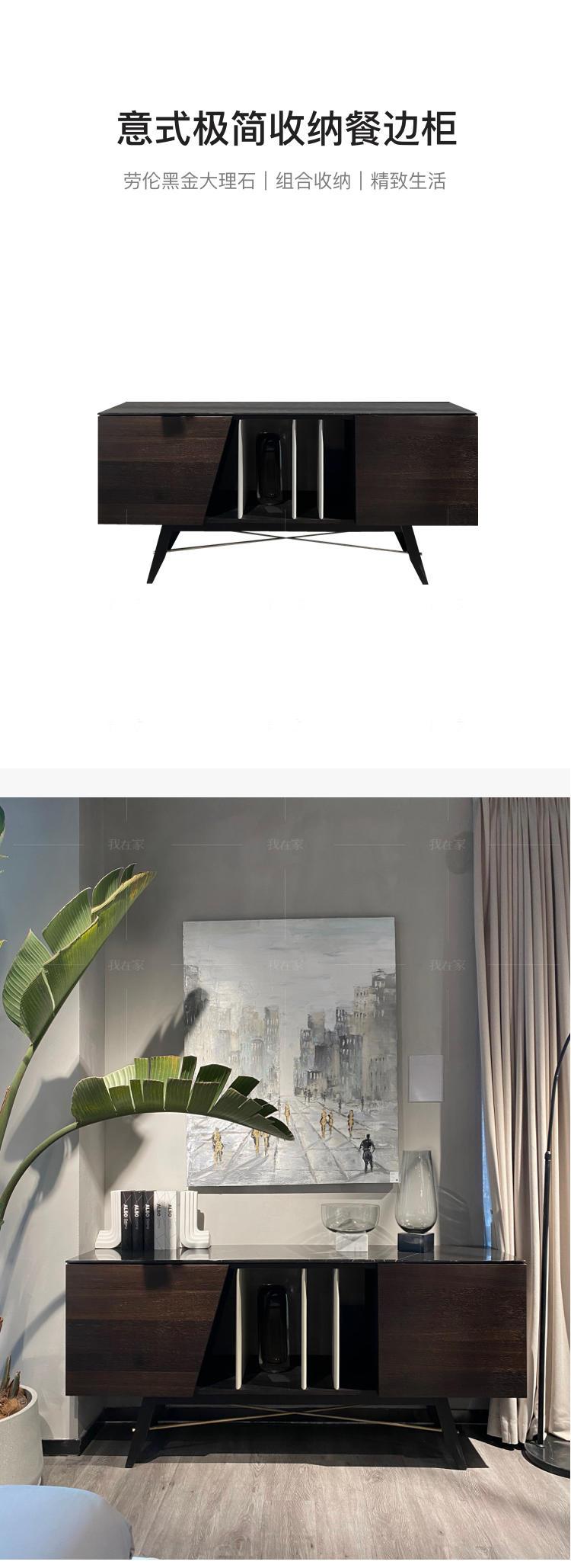 意式极简风格餐边柜(样品特惠)的家具详细介绍