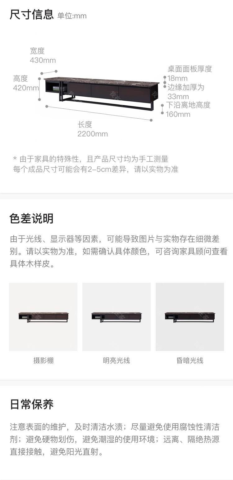 现代简约风格普利亚电视柜的家具详细介绍