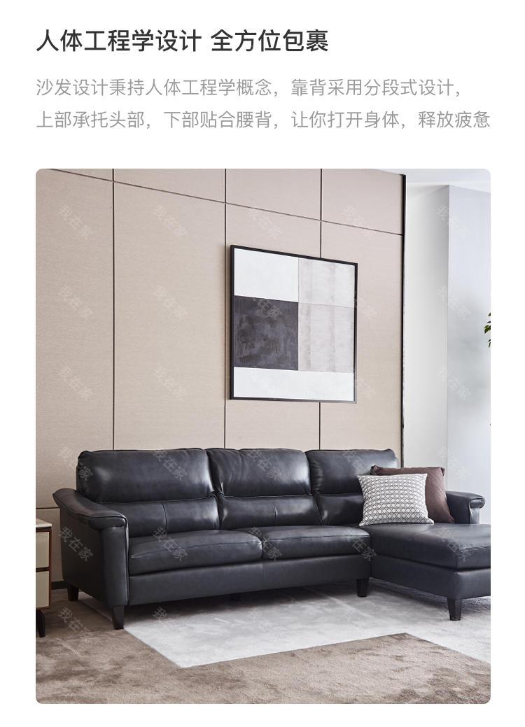 现代简约风格执念沙发的家具详细介绍