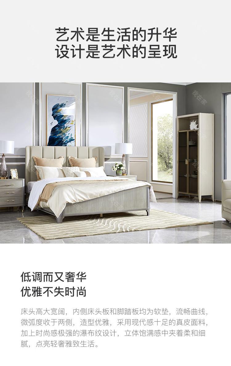 轻奢美式风格罗伯特双人床的家具详细介绍