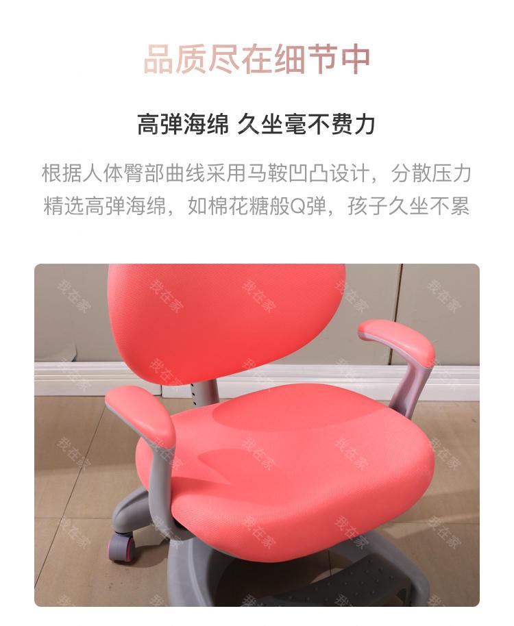 北欧儿童风格北欧-科林儿童学习椅的家具详细介绍